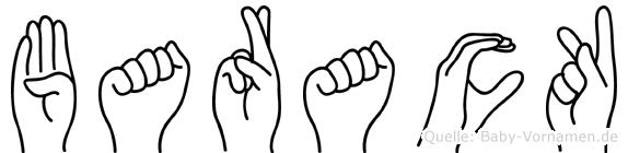 Barack im Fingeralphabet der Deutschen Gebärdensprache