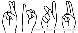Riku im Fingeralphabet der Deutschen Gebärdensprache