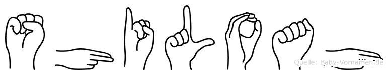 Shiloah in Fingersprache für Gehörlose