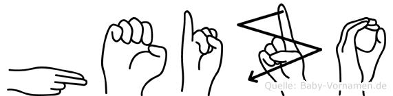 Heizo in Fingersprache für Gehörlose