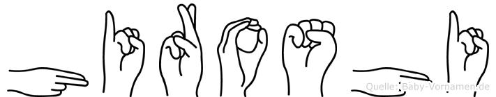Hiroshi in Fingersprache für Gehörlose