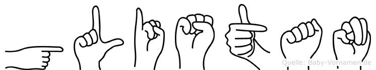Gülistan in Fingersprache für Gehörlose