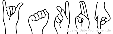 Yakup im Fingeralphabet der Deutschen Gebärdensprache