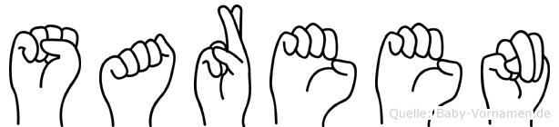 Sareen in Fingersprache für Gehörlose