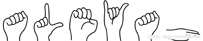 Aleyah in Fingersprache für Gehörlose