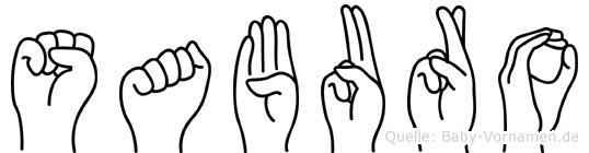 Saburo in Fingersprache für Gehörlose
