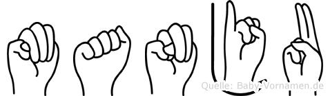 Manju in Fingersprache für Gehörlose
