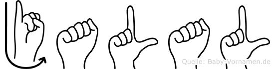 Jalal in Fingersprache für Gehörlose