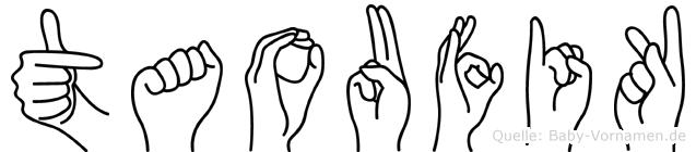Taoufik im Fingeralphabet der Deutschen Gebärdensprache