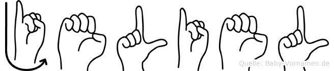 Jeliel in Fingersprache für Gehörlose