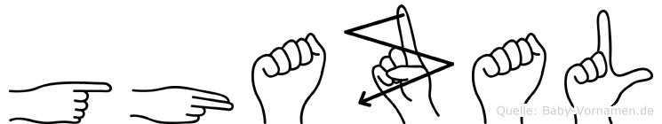 Ghazal im Fingeralphabet der Deutschen Gebärdensprache