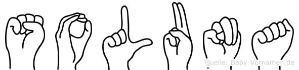 Soluna im Fingeralphabet der Deutschen Gebärdensprache