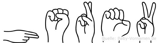 Hüsrev im Fingeralphabet der Deutschen Gebärdensprache
