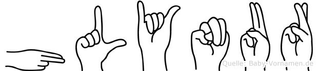 Hlynur im Fingeralphabet der Deutschen Gebärdensprache