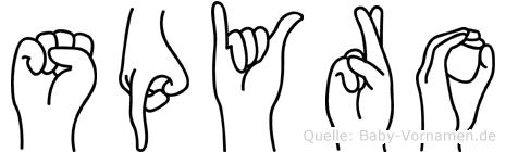 Spyro in Fingersprache für Gehörlose