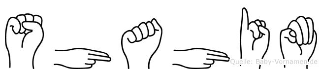 Shahim in Fingersprache für Gehörlose