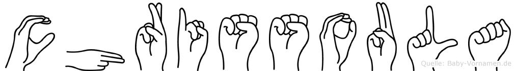 Chrissoula im Fingeralphabet der Deutschen Gebärdensprache