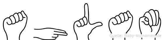 Ahlam in Fingersprache für Gehörlose