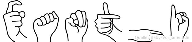 Xanthi im Fingeralphabet der Deutschen Gebärdensprache