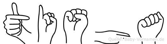 Tisha im Fingeralphabet der Deutschen Gebärdensprache