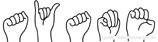 Ayame in Fingersprache für Gehörlose