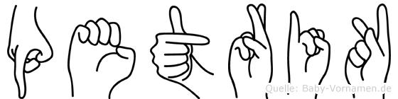 Petrik im Fingeralphabet der Deutschen Gebärdensprache