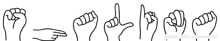 Shalina in Fingersprache für Gehörlose