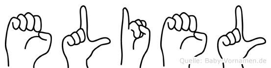Eliel im Fingeralphabet der Deutschen Gebärdensprache