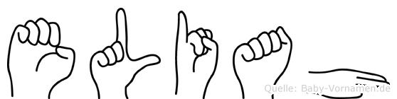 Eliah in Fingersprache für Gehörlose