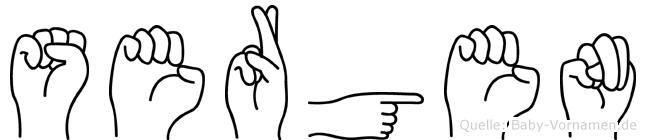 Sergen in Fingersprache für Gehörlose