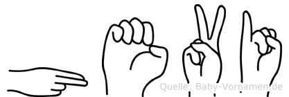 Hevi in Fingersprache für Gehörlose