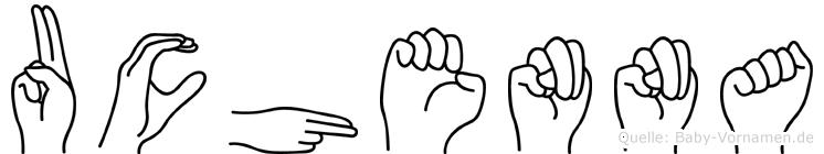 Uchenna in Fingersprache für Gehörlose