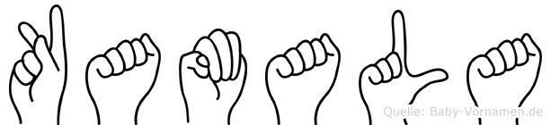 Kamala in Fingersprache für Gehörlose