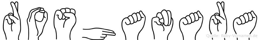 Roshanara in Fingersprache für Gehörlose