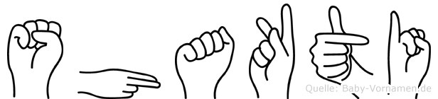 Shakti in Fingersprache für Gehörlose
