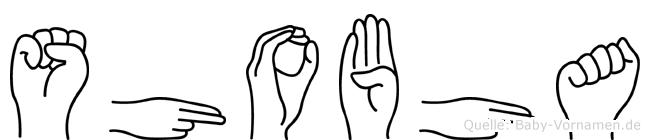Shobha im Fingeralphabet der Deutschen Gebärdensprache