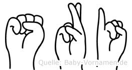 Sri im Fingeralphabet der Deutschen Gebärdensprache