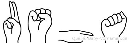 Usha in Fingersprache für Gehörlose