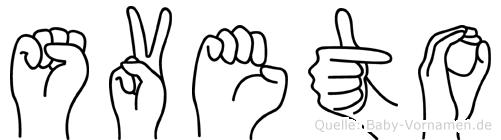 Sveto im Fingeralphabet der Deutschen Gebärdensprache