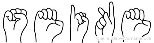 Seike im Fingeralphabet der Deutschen Gebärdensprache