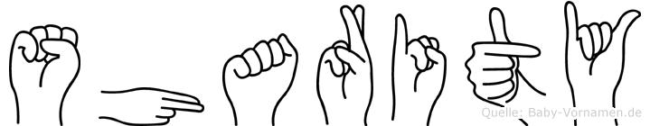 Sharity in Fingersprache für Gehörlose
