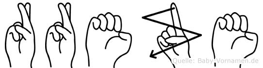 Rreze im Fingeralphabet der Deutschen Gebärdensprache