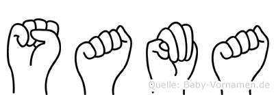 Sama in Fingersprache für Gehörlose