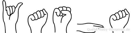 Yasha in Fingersprache für Gehörlose