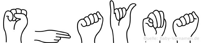 Shayma in Fingersprache für Gehörlose