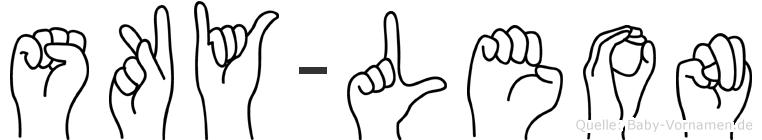 Sky-Leon im Fingeralphabet der Deutschen Gebärdensprache