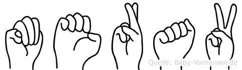 Merav im Fingeralphabet der Deutschen Gebärdensprache