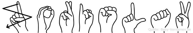 Zorislav im Fingeralphabet der Deutschen Gebärdensprache