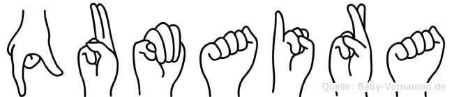 Qumaira in Fingersprache für Gehörlose