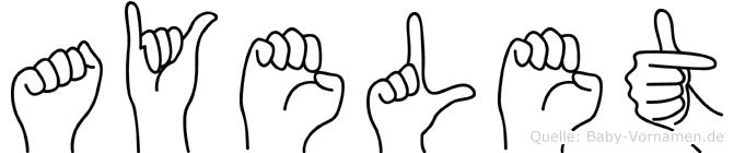 Ayelet im Fingeralphabet der Deutschen Gebärdensprache